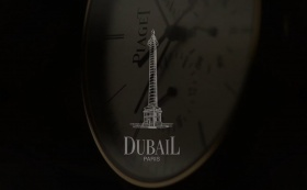 Dubail - Short Version